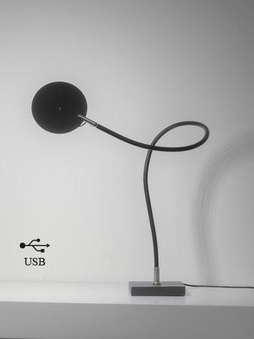 Lampa_birou_C&S_EFYU02-2